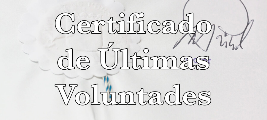 Certificado de últimas voluntades